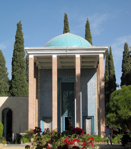 سعدیه، آرامگاه شیخ مصلح الدین سعدی در شیراز